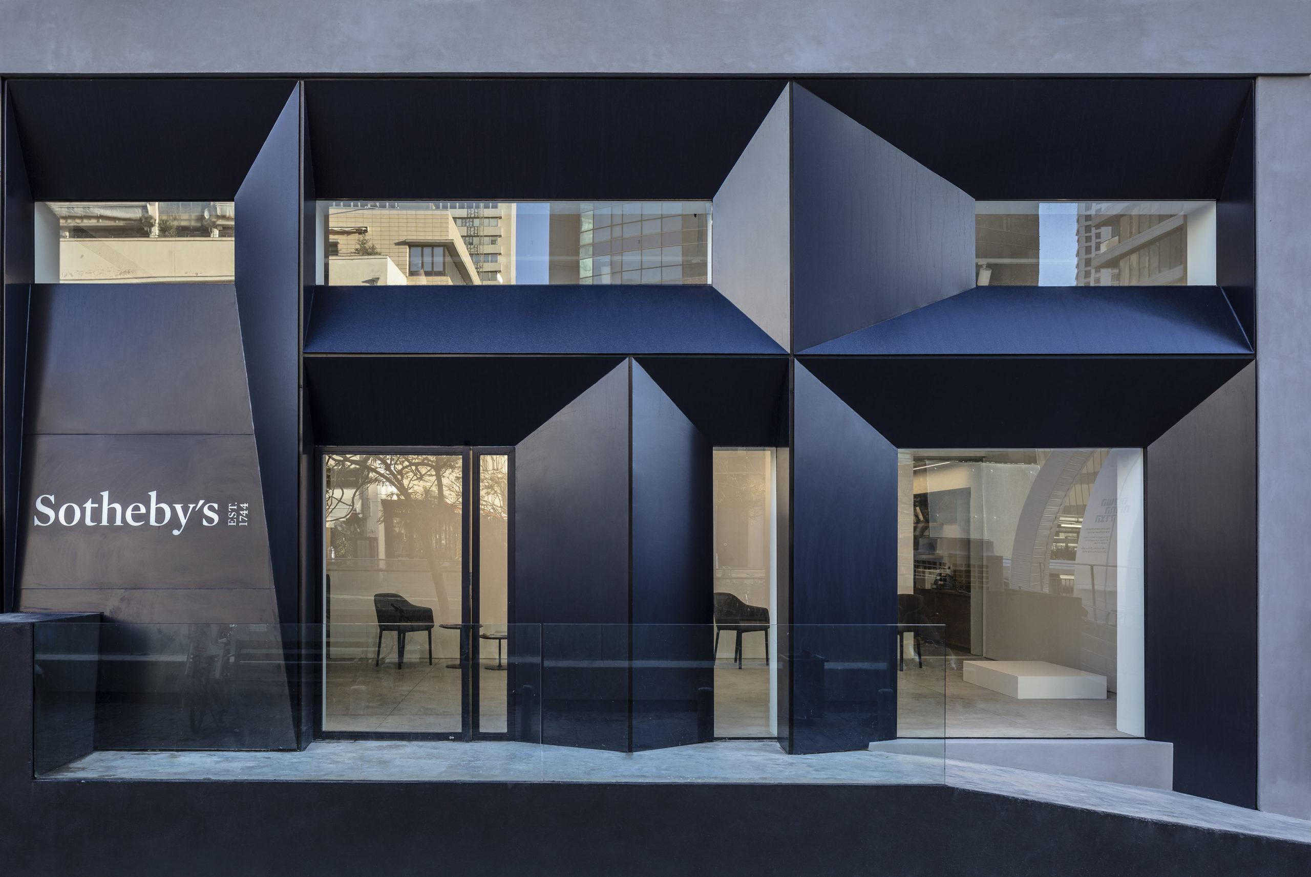 Sotheby's Gallery, Tel Aviv
